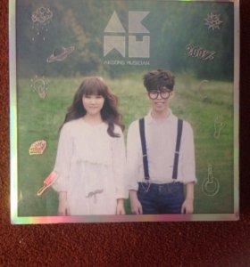 Альбом K-pop( exo, akmu, ryewook, taeyeon)