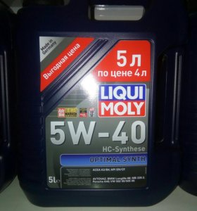Масло Liqui Moly 5w-40 Optimal