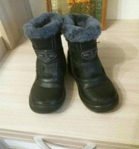 Дет зимние батинки