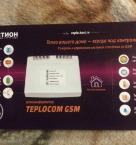 GSM Теплоинформатор Teplocom GSM Бастион
