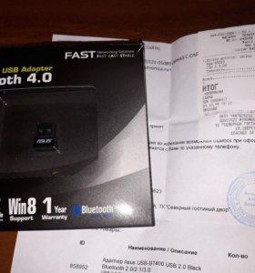 Bluetooth адаптер USB-BT400