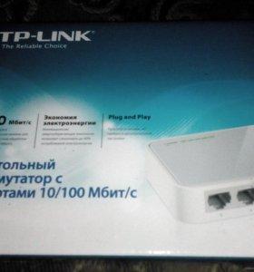 Коммутатор TP-LINK