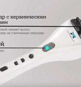 Стайлер Супер-локон Monella MSJ-5T. Новый