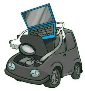 Автоэлектрик и компьютерная диагностика