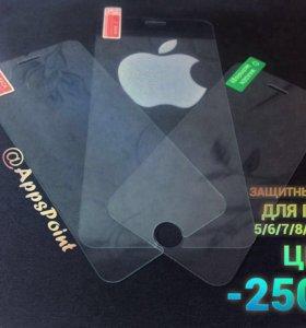Защитные стекла для iPhone 5/6/7/+