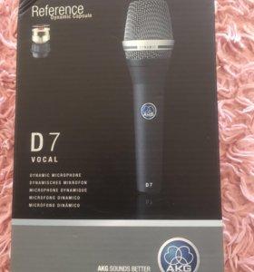 Продаю новый микрофон
