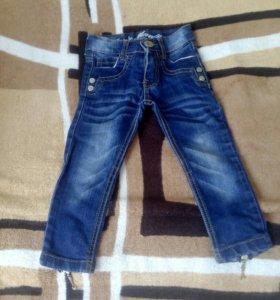 Двое джинс за 300