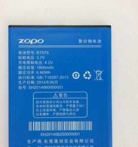 Аккумулятор для ZOPO ZP780