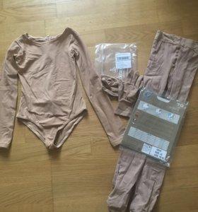 Одежда для фигурного катания