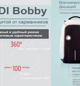 Рюкзак Design Bobby