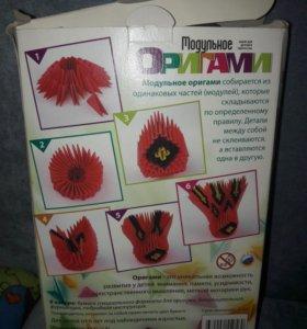 Оригами лебедь и вышивка для малышей
