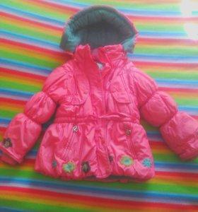 Куртка зимняя с подстёжкой