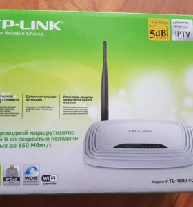 Беспроводной маршрутизатор (Wi-Fi роутер)