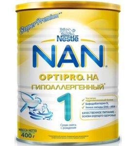 Нан 1 гиппоалергенный
