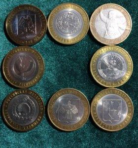 БИМ по 15 рублей