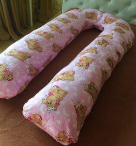 Новая! Подушка для беременных