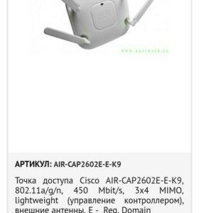 Точка доступа CISCO AIR-CAP2602E-Е-K9