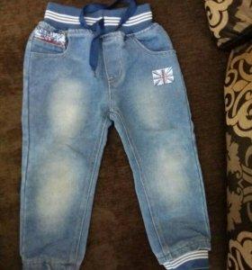 Три пары джинс