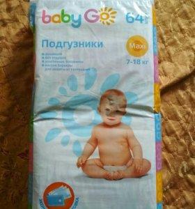 Подгузники babyGo Maxi
