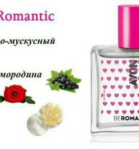 Be Romantic Avon