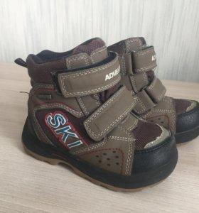 Демисезонные ботинки 24