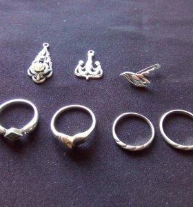 Кольца,подвески(серебро).
