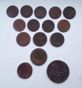 Царские монеты Российской Империи