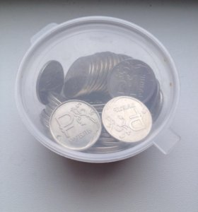 1 рубль 2014 с символом