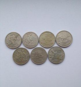 Города-герои 7 монет