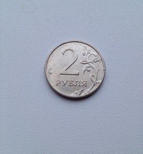 2 рубля непрочекан