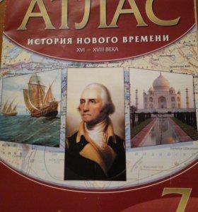 Атлас по истории 7 класс