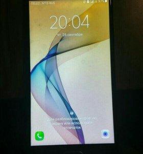 Samsung galaxy J 5 praim