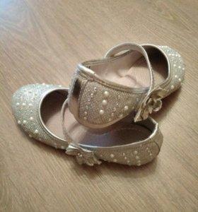 Туфли - балетки 31 размер