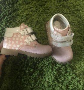 Ботинки Kapika. для девочки 20-21р-р