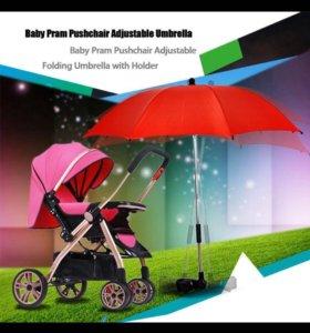 Зонт для коляски Yoya