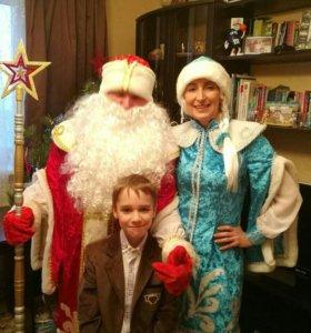 Дед Мороз и Снегурочка) поздр-е дома, в школу