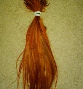 Натуральные волосы.