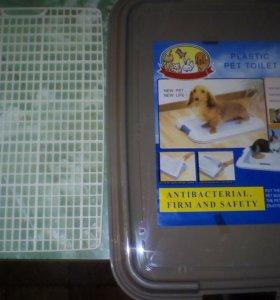 Туалет/лоток для Маленьких собак