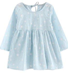 Платье принцессы 86-92