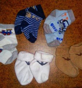 Носки для новорожденного 6 пар. Всё по 150!