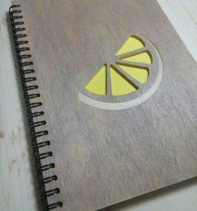 Блокнот/тетрадь в деревянной обложке. Подарки