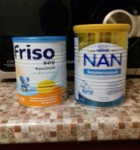 Детские смеси Friso soy и NAN безлактозный