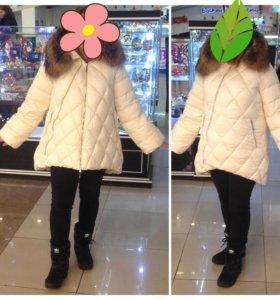 Зимнее пальто пуховик женский мех для беременных