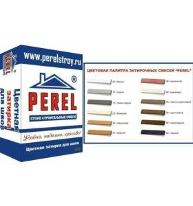 Цветная затирочная смесь Perel 25 кг серая
