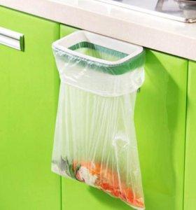 Держатель мешков для мусора (на дверцу шкафа)