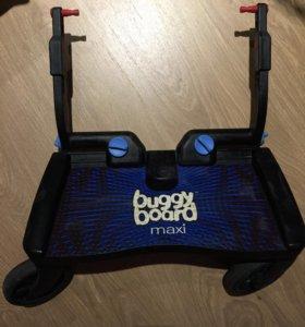 Подставка для второго ребёнка Buggy board maxi