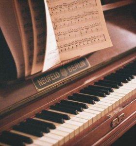 Уроки игры на фортепиано, синтезаторе