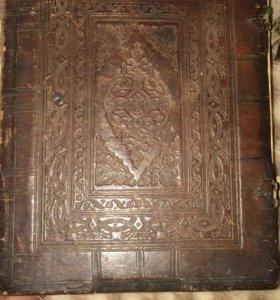 Старинная книга ПСАЛТЫРЬ