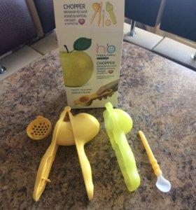 Измельчитель для овощей и фруктов