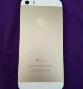 IPhone s5 Gold